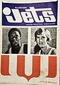 1974 - Allentown Jets Basketball Program Anniversary Allentown PA.jpg