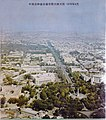 1979年长春市斯大林大街 Changchun 1979 - panoramio.jpg
