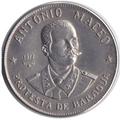 1 песо. Куба. 1977. Антонио Масео.png