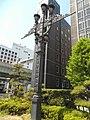 1 Chome Nihonbashimuromachi, Chūō-ku, Tōkyō-to 103-0022, Japan - panoramio (9).jpg