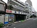 1 Chome Nishiikebukuro, Toshima-ku, Tōkyō-to 171-0021, Japan - panoramio (74).jpg