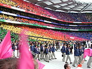 The crowd at the 2003 Special Olympics World Summer Games Opening Ceremonies in Croke Park, Dublin, Ireland.