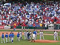 20070928 Cubs celebrate victory and fans show Cubs Win flags.jpg