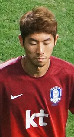 2013.09.06 Korea Rep. vs Haiti (08) (cropped).jpg