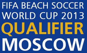2013 FIFA Beach Soccer World Cup qualification (UEFA) - Image: 2013 FIFA BSWC Europe Qualifier Logo