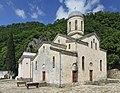 2014 Nowy Aton, Cerkiew św. Szymona Apostoła (06).jpg
