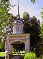 2531. Lomonosov. Petershtadt Fortress.jpg