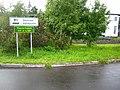 36129 Gersfeld, Germany - panoramio (14).jpg