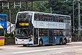 3ATENU188 at Admiralty Station, Queensway (20190503084500).jpg