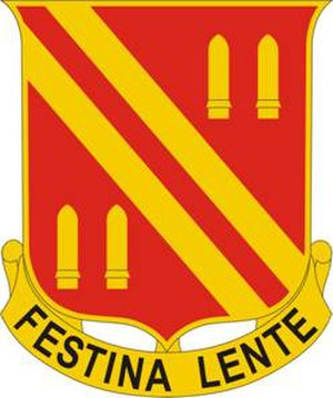 42nd Field Artillery Regiment - Image: 42FARegt DUI