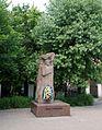 46-227-0191 Zhovkva Konovalets Monument RB.jpg