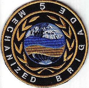 5th Mechanized Brigade (Ukraine) - Image: 5 а механізована бригада