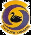 54th Weather Reconnaissance Squadron - AWS - Emblem - 2.png