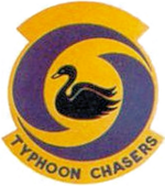 54th Weather Reconnaissance Squadron - AWS - Emblem - 2.png