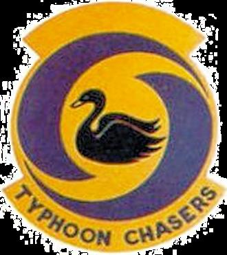 54th Weather Reconnaissance Squadron - Image: 54th Weather Reconnaissance Squadron AWS Emblem 2