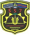 557th Engineer Brigade Insignia.jpg