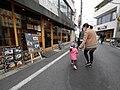 5 Chome Daizawa, Setagaya-ku, Tōkyō-to 155-0032, Japan - panoramio (45).jpg