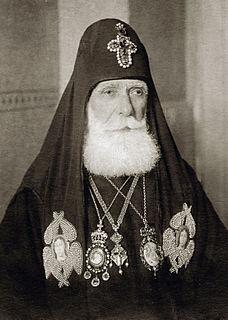 Callistratus of Georgia Patriarch of All Georgia