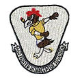 66th Fighter-Interceptor Squadron - Emblem.jpg
