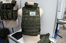 6B45 bulletproof vest - InnovationDay2013part1-61.jpg