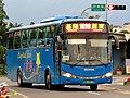 753-FN 首都之星 1880路 基隆→羅東 陽明路 20171229(簽).jpg