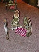 75 mm mortar1.jpg