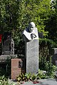 80-361-0395 Kyiv Baykove cemetery SAM 1639.jpg