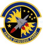 857 Supply Sq emblem.png