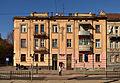 8 Sakharova Street, Lviv (05).jpg