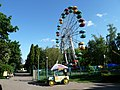959 Орловский парк культуры и отдыха.jpg