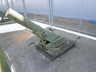 9 cm Minenwerfer M 17 - Image: 9 cm Minenwerfer M 17