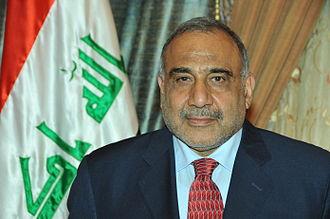 Adil Abdul-Mahdi - Image: ADIL ABD AL MAHDI iq