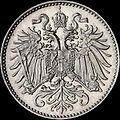AHK 10 heller 1892 obverse.JPG