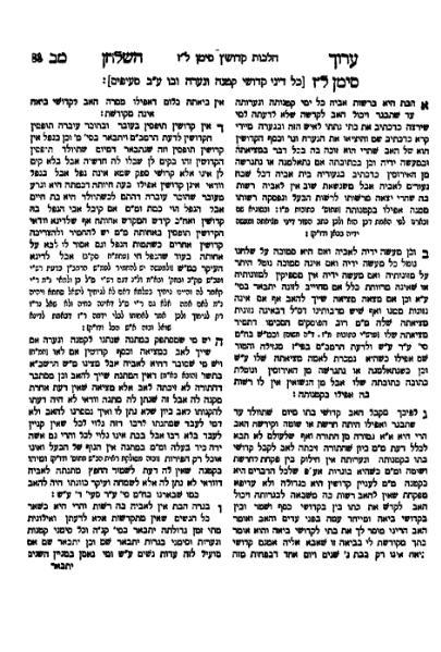File:AHS EE3 (37-65).djvu