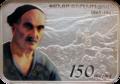 AM-2015-100dram-Terlemezian-b.png
