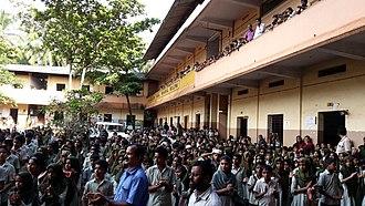 Pallikkal Bazar - Image: AMUPS PALLIKKAL