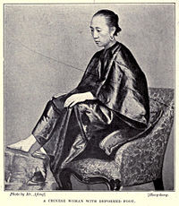 A Chinese Golden Lily Foot by Lai Afong c1870s full.jpg
