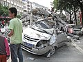A car was badly hit by concrete - panoramio.jpg