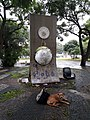 A dog next to the monument of Vicente Matheus.jpg