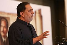 Abdussalam Puthige Wikipedia