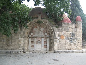 Abu Kabir - Sabil Abu Nabbut