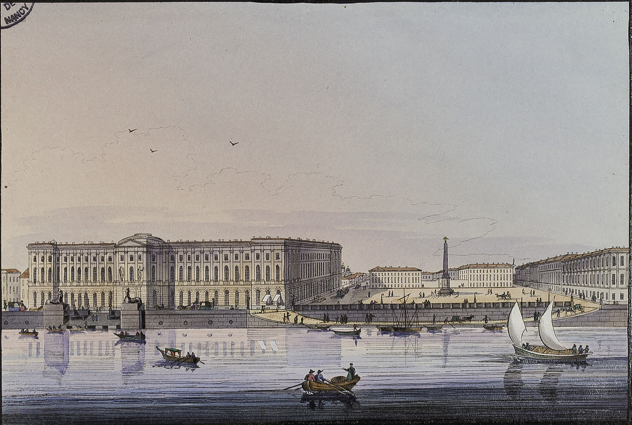 Académie des beaux-arts, obélisque Roumiantzoff, альбом russe de Lisinka Poirel.jpg