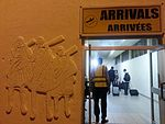 Accra Intl Airport arrivals entrance.jpg
