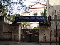 Acharya Jagadish Chandra Bose College - Kolkata 2011-10-16 160491.JPG