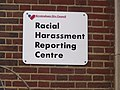 Acocks Green Library, Shirley Road, Acocks Green - Racial Harassment Reporting Centre - sign (4327981389).jpg