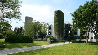 United College (Hong Kong) - Image: Adam Schall Residence