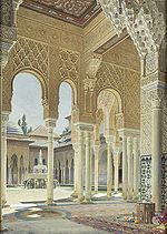 The Alhambra. View of the Court of the Lions
