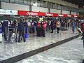 AeropuertoElDorado.jpg