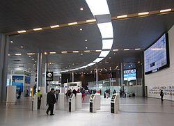 Аэропорт Богота.JPG