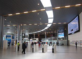 El Dorado International Airport airport that serves Bogotá, Colombia